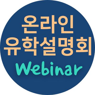 https://prestigeuhak.com/seminar/